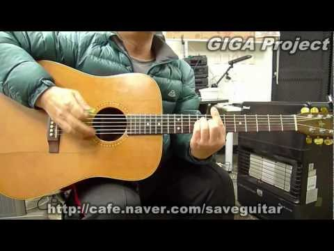how to play i m yours on guitar easy