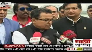 Jamuna TV (Nahim Razzaq MP) 8/3/2020