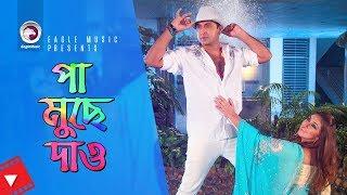 Pa Muche Dao | Movie Scene | Shakib Khan | Apu Biswas | Sad Moment