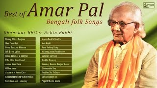 Songs of Lalon Fakir | Bengali Folk Songs by Amar Pal