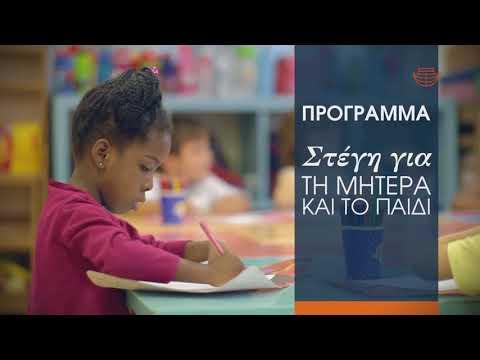 Kivotos tou Kosmou TVC directed by Socrates Alafouzos