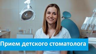 видео сервис записи в стоматологию
