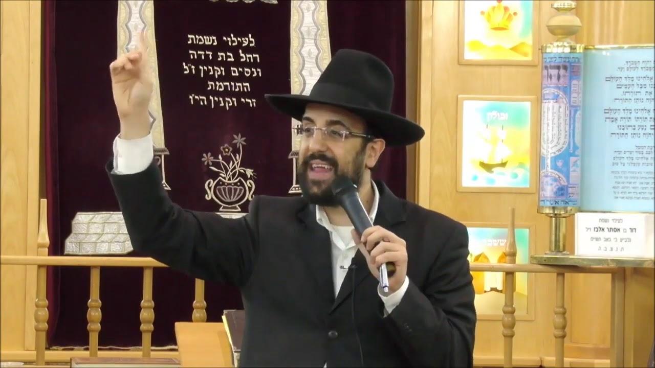 הרב מאיר אליהו   לג בעומר   מודיעין תשע״ח