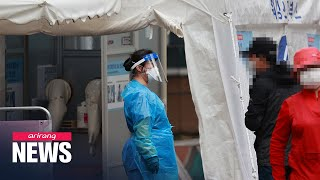 S. Korea reports 145 new COVID-19 cases on Friday