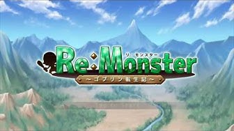 Re: Monster Gameplay
