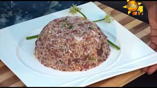 Hiru TV Anyone Can Cook EP 125 | 2018-06-24 Thumbnail