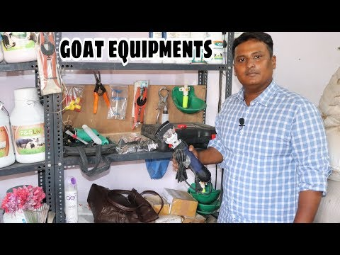 P&S Feed Goat Equipment Accessories