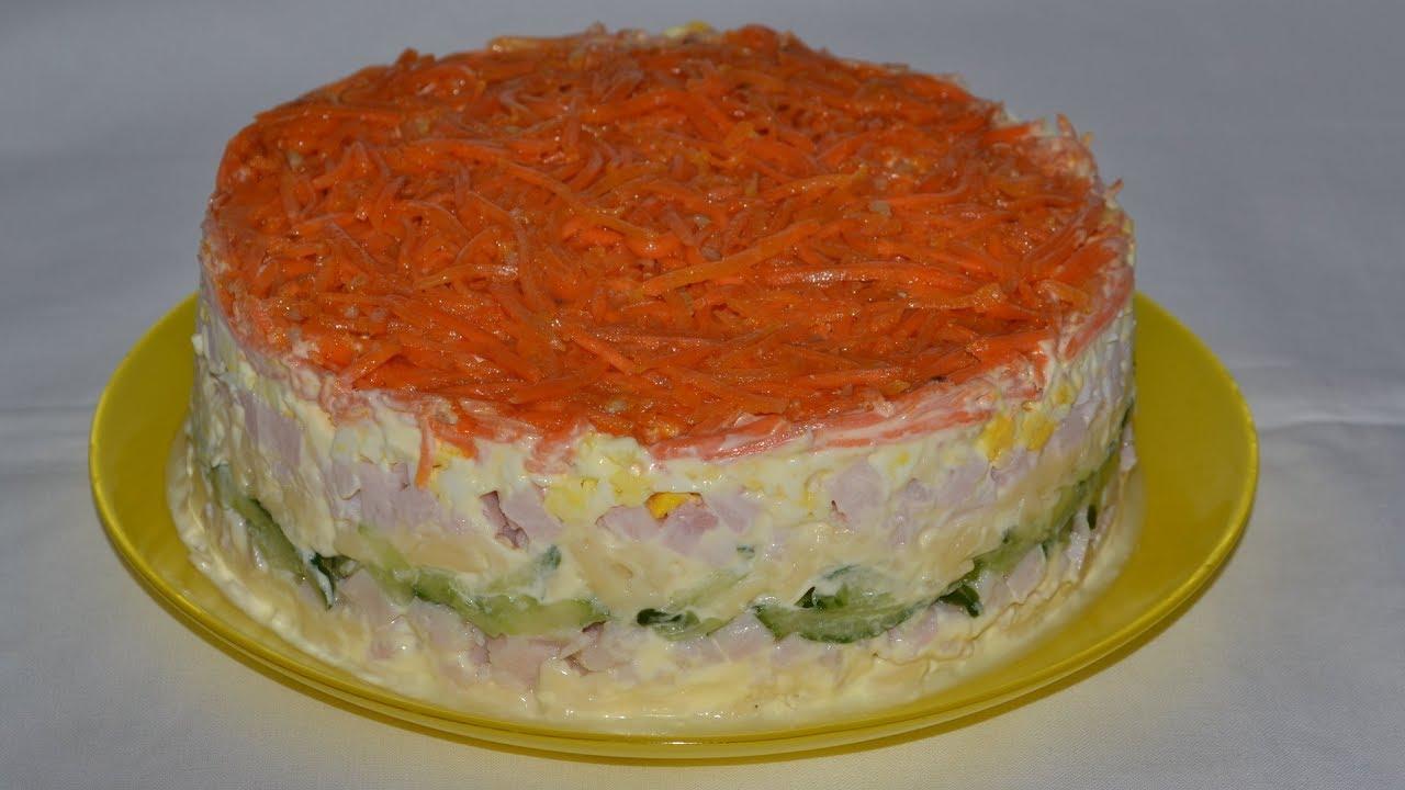 Салат из курицы с корейской морковью и апельсином