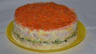 Праздничный салат на Новогодний стол. Вкусный и яркий салат с ветчиной, сыром и корейской морковью.
