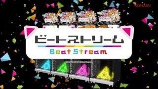 タッチで彩る音楽ゲーム「BeatStream」のチュートリアルです。 ▽公式サ...