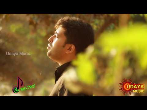 YENDO KANDA KANASU || HARSHA || SOME GEETHA || UDAYA MUSIC ||KANNADA HIT SONG