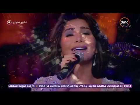 """شيرين عبد الوهاب تغني  """"  كده يا قلبي """" وتجعل الجميع يدمع وراغب علامة"""