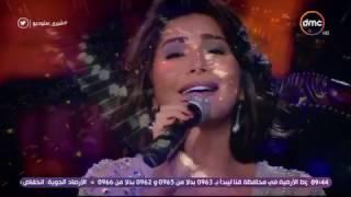شيرين عبد الوهاب تغني