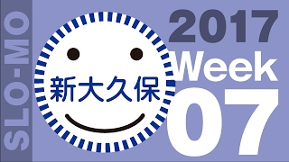 〈SLO-MO〉Billboard TOKYO, JAPAN - Shin-okubo Station HOT 100 Graph...