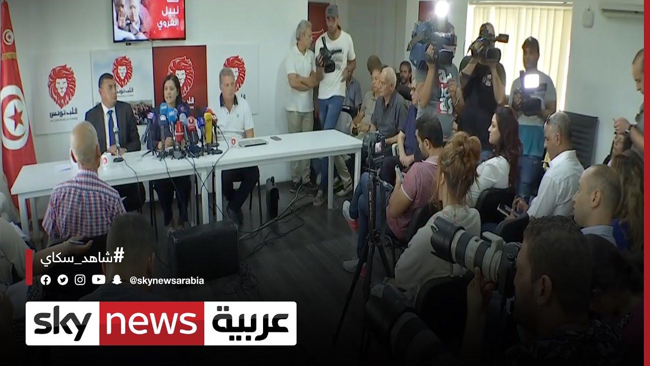 تصاعد الخلافات بين قيادات قلب تونس.. وعياض اللومي يستقيل  - نشر قبل 2 ساعة