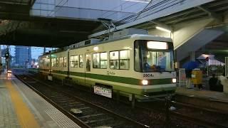 広島電鉄3900形3904号『ぐりーんらいなー』商工センター入口発車