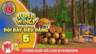 ĐỘI BAY SIÊU ĐẲNG - Phần 5 | Tập 19 : Buổi cắm trại ở vịnh hẹp - Phim hoạt hình Super Wings