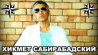 Вор в законе Хикмет Сабирабадский. Азербайджанский законник