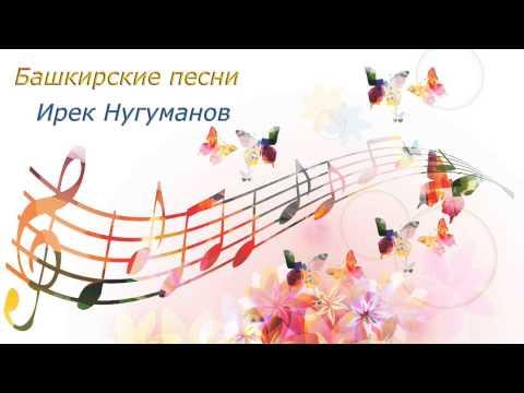Бэкстейдж к клипу Утте мэхэббэт, Руслан Трапезников, татарские песни 2015