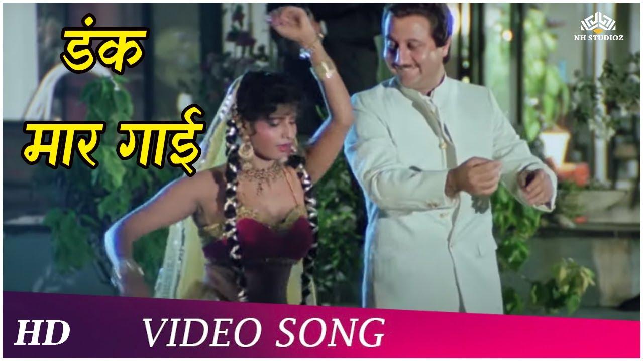 Dank Maar Gayi   Raeszaada  (1991)   Govinda   Sonam   Popular Hindi Song