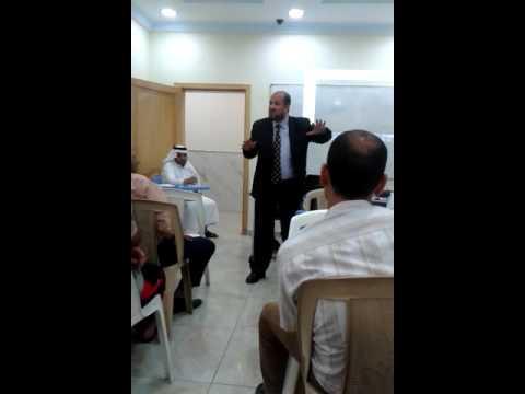 د وائل عواداهمية العمل الجماعي 21436