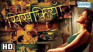 Siskiyaan (HD) - Sonu Sood, Neha Dhupia, Sachin Khedekar - Hit Bollywood Movie -(With Eng Subtitles)
