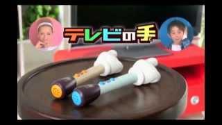 Takara Tomy Television Hand Finger Waver TV Wand Terebi no Te