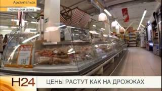 Вечерний выпуск 14.01.2015  телепередачи