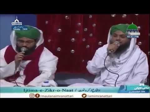 Kalam - Balaghal Ula Bi Kamalihi - Adil Attari
