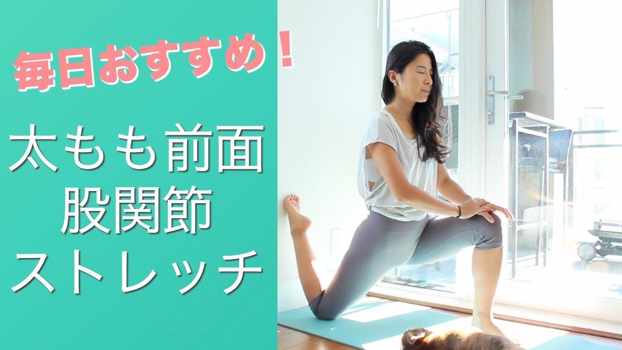 反り 腰 改善 ストレッチ 【完治】反り腰の原因と治し方 寝方・立ち方・ストレッチまで腰痛改善まとめ
