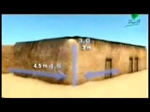 Пророк мухаммед са в видео истории фото 338-385