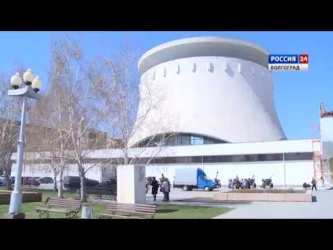 Городские истории. Музей-панорама «Сталинградская битва»