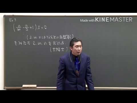 代ゼミ クセ�強��る数学教師