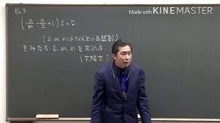 数学の教師である荻野暢也先生のまとめ動画です 個人的に面白いと感じたシーンをまとめてみました とにかくクセが強いですが、意外と分かりや...
