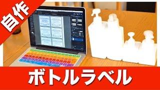 チャンネル登録お願いします! https://www.youtube.com/user/noriyuki5...