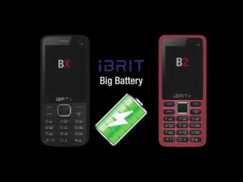 iBRIT BX & B2 Animation