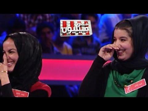 Shoma wa Million with Maryam and Hadya شما و میلیون با مریم و هدیه