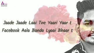 New Haryanvi   Daru Aali Mehfil Valentine Special   SS Chauhan   New Haryanvi Songs Haryanavi 2019