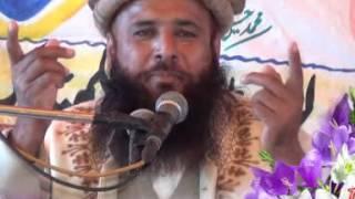 Qari Saif Ullah Khalid Multani 2016, Seerat Ul Nabi (PBUH) Conference 24 Dec 2015 By Zia Kotly