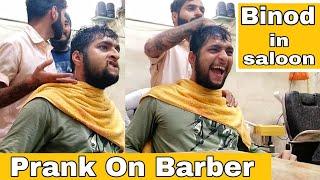 Prank on Barber | Binod in saloon| Prakash Peswani |