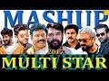 Latest Malayalam New Mashup-2017   2k   Mammootty   Prithviraj   Dulquer   Nivin pauly