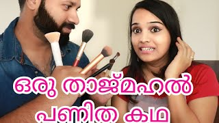 HUSBAND does My Makeup NEVER TRY THIS AT HOME!! | Go Glam with Keerthy