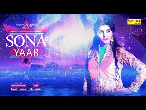 Sona Yaar | सोणा यार | Sapna Chaudhary | Narender Bhagana | Latest New Haryanvi New 2017