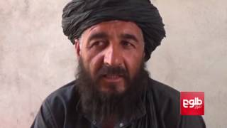 Rights Watchdog Says Civilian Kidnapping In Kandahar A War Crime
