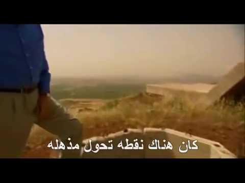 قصه ثغره الدفرسوار في حرب اكتوبر (المجموعه 73 مؤرخين)