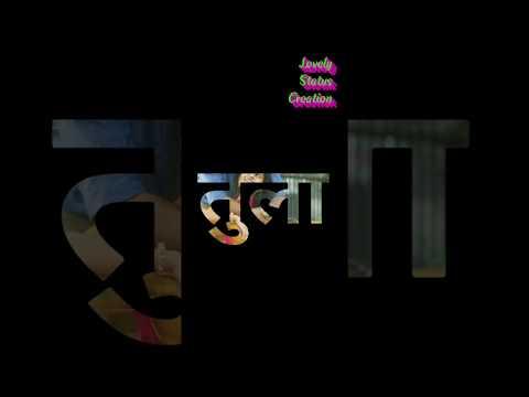 Tula Pahate Re Full Screen Whatsapp Status Video 2018