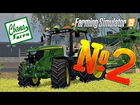 FS 19 - СвапаАГРО #2. КОНТРАКТЫ! [СТРИМ] Прохождение карьеры Farming Simulator 19