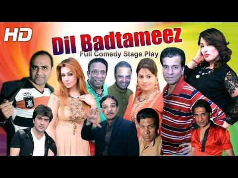 DIL BADTAMEEZ - (FULL DRAMA) 2016 TARIQ TEDI & QAISAR PIYA BRAND NEW PAKISTANI STAGE DRAMA