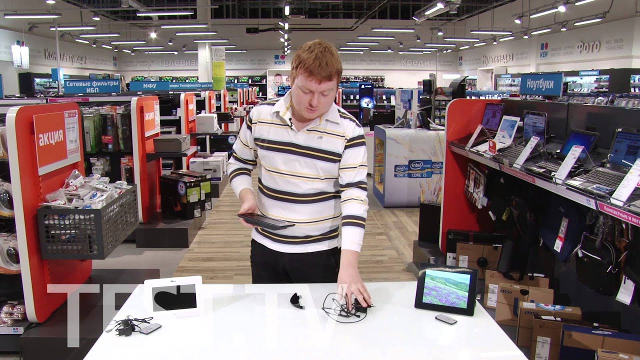 Купить цифровая фоторамка ritmix rdf-826 по доступной цене в интернет магазине м. Видео или в розничной сети магазинов м. Видео города.