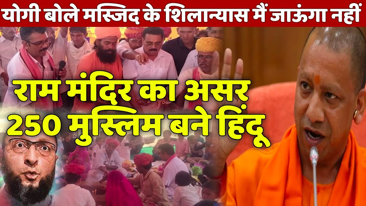 50 Muslim Families in Rajasthan return to Hinduism Yogi as a yogi, I will not go for ceremony